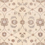 Afghan Hand-knotted Vegetable Dye Oushak Wool Rug (8'2 x 9'6) 1