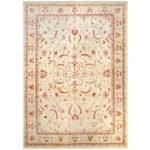 Afghan Hand-knotted Vegetable Dye Wool Rug (11'8 x 16'7) 1