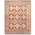 Afghan Hand-knotted Vegetable Dye Wool Rug (11'9 x 15'5) 1